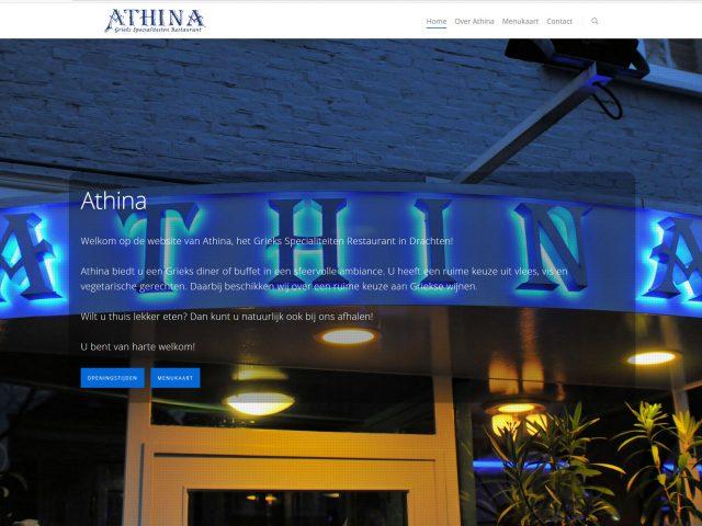 athina_home